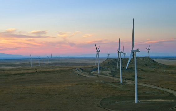 Busch Ranch Wind Farm